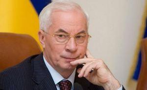 Украина не изменит решение о приостановлении переговоров сЕС. —Николай Азаров