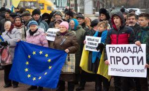 Евромайдан в Луганске (видео)