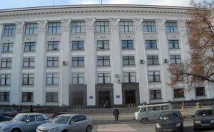 Луганский облсовет предложил собрать в Киеве всех депутатов Украины для обсуждения ситуации в стране