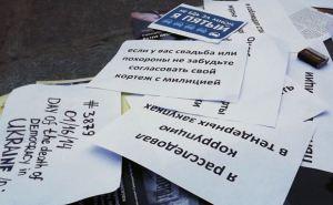 В Луганске активисты предложили губернатору устроить костер возле обладминистрации (фото)