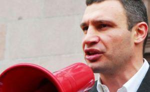 Кличко готовится к переговорам с Януковичем в Администрации президента