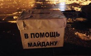 Из Луганска в Киев отправилась посылка для активистов Евромайдана, пострадавших во время беспорядков на улице Грушевского (фото, видео)