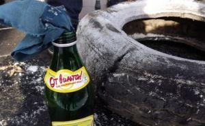 В Луганске для областной власти подготовили коктейль Молотова и автомобильную шину (фото, видео)