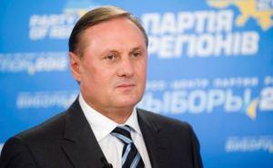Оппозиция хочет изменить Конституцию незаконным путем. —Александр Ефремов