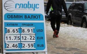 Эксперты назвали причины резкого скачка курса доллара (фото, видео)