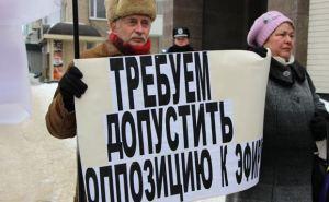 «Допустить оппозицию к эфиру!». В Луганске в очередной раз пикетировали «ЛОТ» (видео)