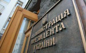 Что будет с Евромайданом, если к власти придут луганчане? (опрос, видео)