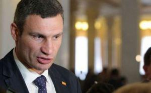 Власть намеренно затягивает процесс возвращения к Конституции 2004 года. —Виталий Кличко