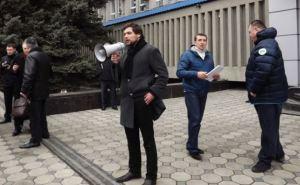 Забастовка от УДАРа в Луганске странный предмет: она вроде есть, но ее вроде нет (видео)