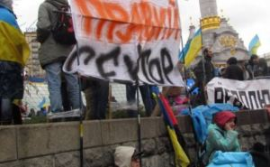 Митингующие освободят улицу Грушевского