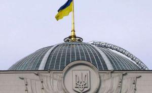 Митингующие в Киеве начали «мирное наступление» на Верховную раду