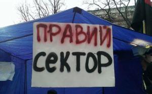 «Правый сектор» обещает прекратить кровопролитие взамен на выполнение их требований