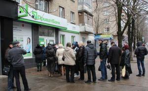 В Луганске банкоматы перестали выдавать деньги. Люди выстраиваются в очереди (фото)