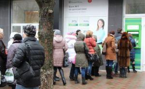 Денежная паника захлестнула Луганск. Люди ринулись снимать деньги в банкоматах