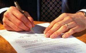 В Украине подпишут Соглашение по урегулированию кризиса