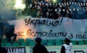 Луганские «ультрас» присоединились к харьковским евромайдановцам. —СМИ