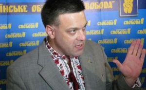 Тягнибок прокомментировал свое участие в президентских выборах