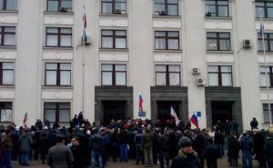 «Никто нам рот не закроет!» Луганчане выступили в защиту русского языка (видео)