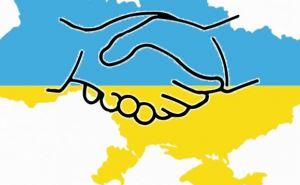 Ученые и преподаватели Луганской области требуют защитить Украину от раскола
