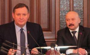 В Луганской области официально представили нового губернатора