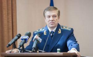 Главный прокурор Луганской области подал в отставку