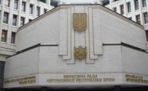 Парламент Крыма принял декларацию о независимости Автономной Республики и Севастополя