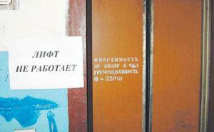 В Луганске запретили эксплуатацию около 200 лифтов
