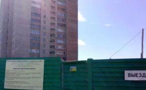 «Донбасс-холл» в Луганске: дело сдвинулось с мертвой точки (фото)