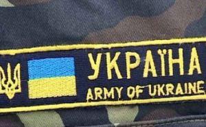 Ирина Веригина навестила украинских военных в Марковском районе