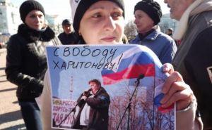 Митинг в поддержку «народного губернатора» Александра Харитонова прошел в Луганске (фото)