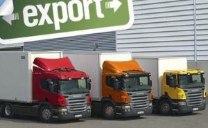 Экспорт в Россию из Луганской области сократился втрое