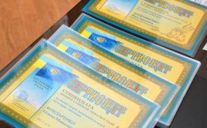Культурные деятели Луганской области получили миллион на стипендии (видео)