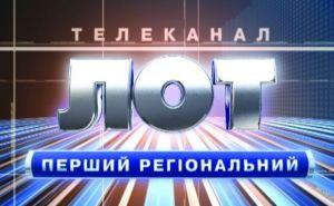 Сотрудники Луганской областной ТРК собирают подписи в поддержку Родиона Мирошника