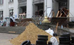 Захват Луганской ОГА: что происходит возле здания? (фото)