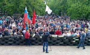 Митинг возле Луганской облгосадминистрации 1мая (фоторепортаж)