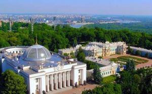 В Раде почтили память украинцев, погибших в результате АТО, минутой молчания