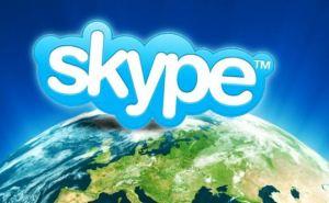 В луганском вузе проводят консультации абитуриентов по Skype