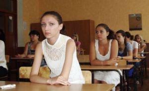 ВНО в Луганской области быть?