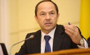 Сергей Тигипко призывает все стороны конфликта на Юго-Востоке остановить эскалацию насилия