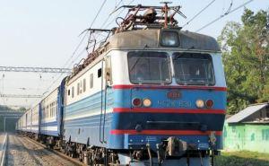 Отменен ряд поездов на Луганщине