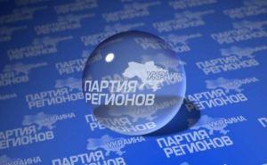 Луганские регионалы грозятся покинуть партию в случае смещения Ефремова