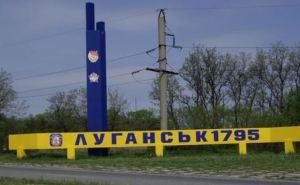 В Луганске выборов нет. —Комитет избирателей