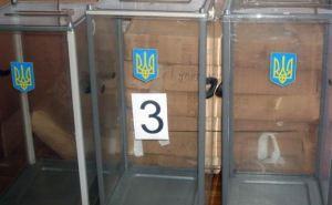 В Луганской области комиссии отказываются проводить выездные голосования. —КИУ