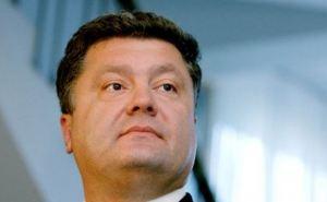 ЦИК официально объявила Порошенко новоизбранным президентом Украины