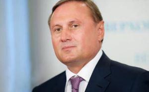 Ефремов требует привлечь к ответственности силовиков, обстрелявших здание Луганской ОГА