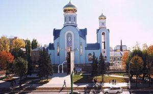 В Луганске состоится крестный ход с иконой Пресвятой Богородицы