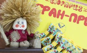 В Луганске прошел онлайн-фестиваль детской мультипликации (фото)