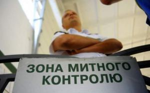 На Луганщине через таможенную границу пропустили более 2,5 млн тонн грузов