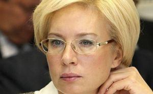 Соцпомощь за июнь не перечислили в 4 горсовета Донецкой и Луганской областей