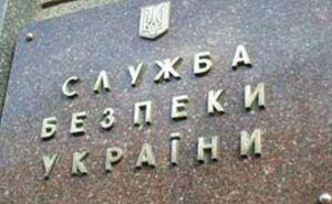СБУ создает «спасательный коридор» для беженцев из Донбасса